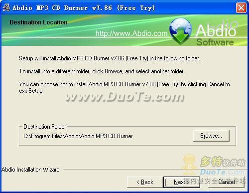 Abdio MP3 CD Burner下载