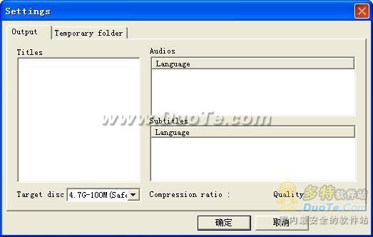 Arc DVD Copy下载