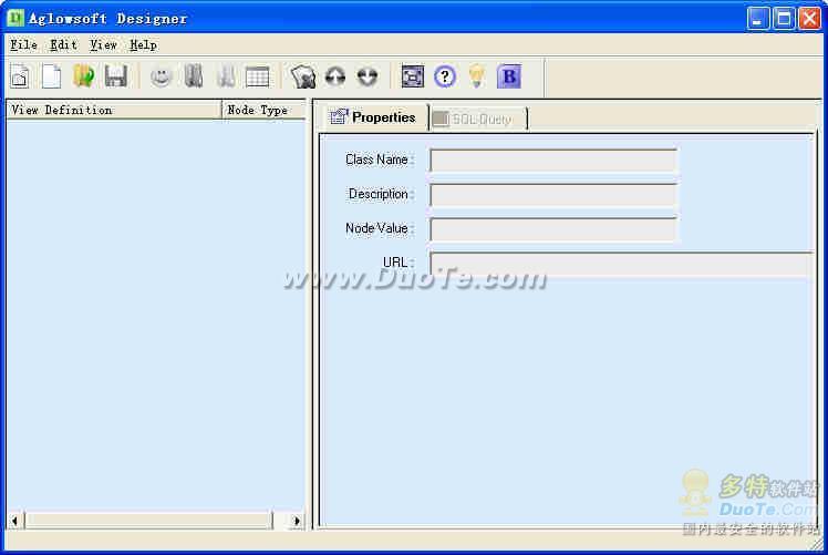 Aglowsoft SQL Query Tools下载