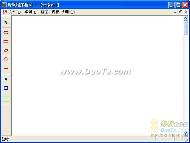 玲珑程序框图工具下载