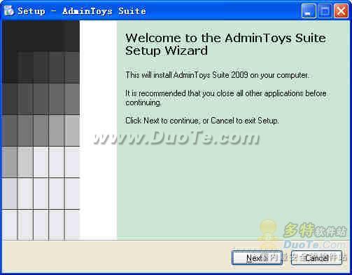 AdminToys Suite 2009下载