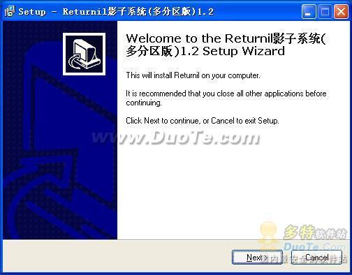 Returnil多分区保护影子系统下载