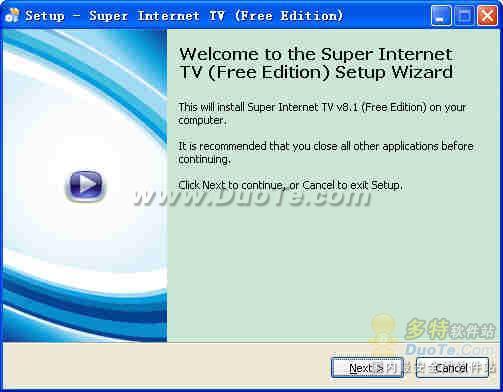 Super Internet TV下载