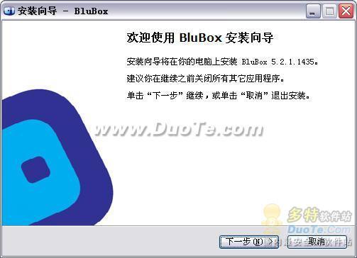 BluBox(图片高压缩软件)下载