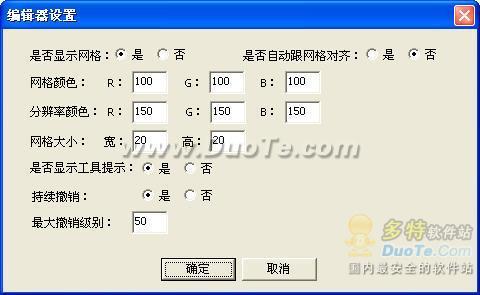MobileCreator(移动跨平台IDE开发工具)下载