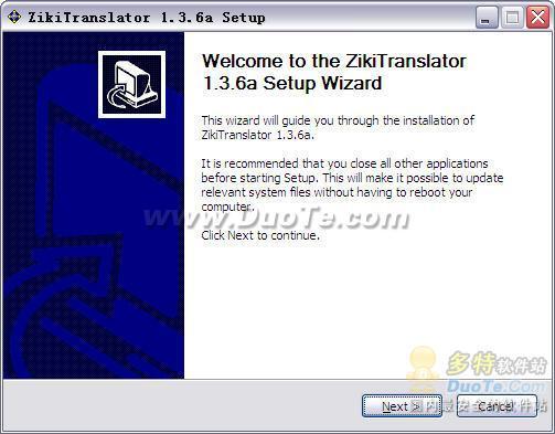 ZikiTranslator下载