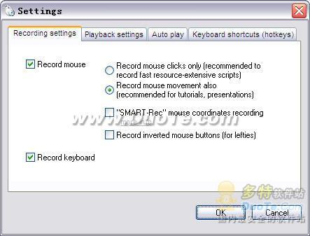 Macro Recorder Lite下载