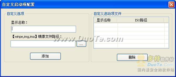 绿叶U盘启动盘制作工具下载