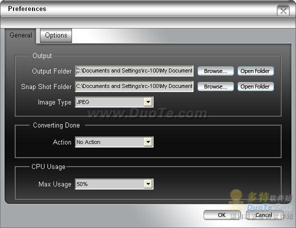 Emicsoft HD Video Converter下载