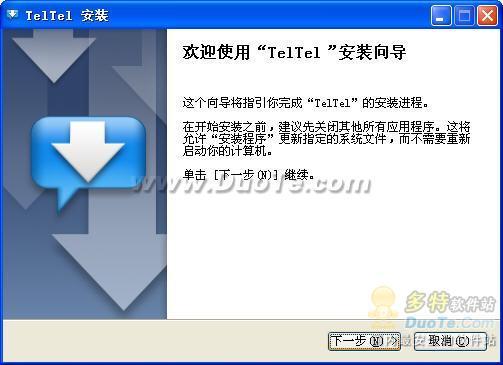 TelTel下载