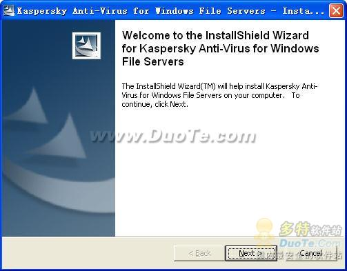 Kaspersky Anti-Virus for Windows Server下载