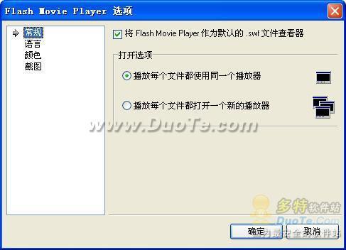Flash Movie Player下载
