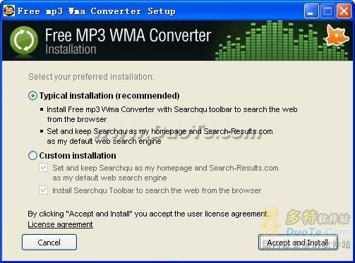 Free Mp3 Wma Converter下载