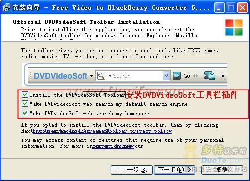 Free Video to Blackberry Converter下载