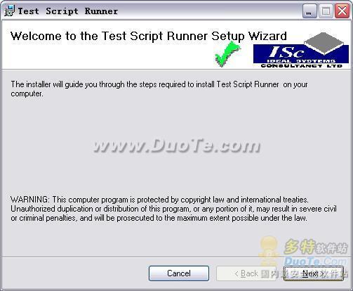 Test Script Runner下载