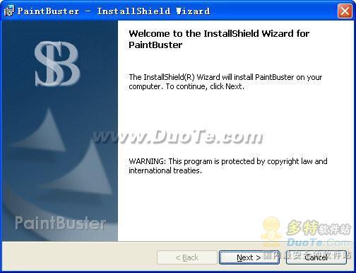 PaintBuster下载