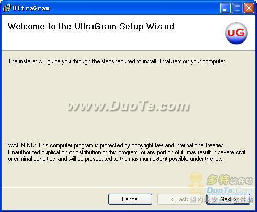 UltraGram下载