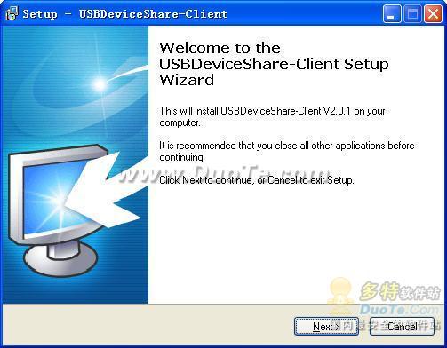 USB Device Share下载