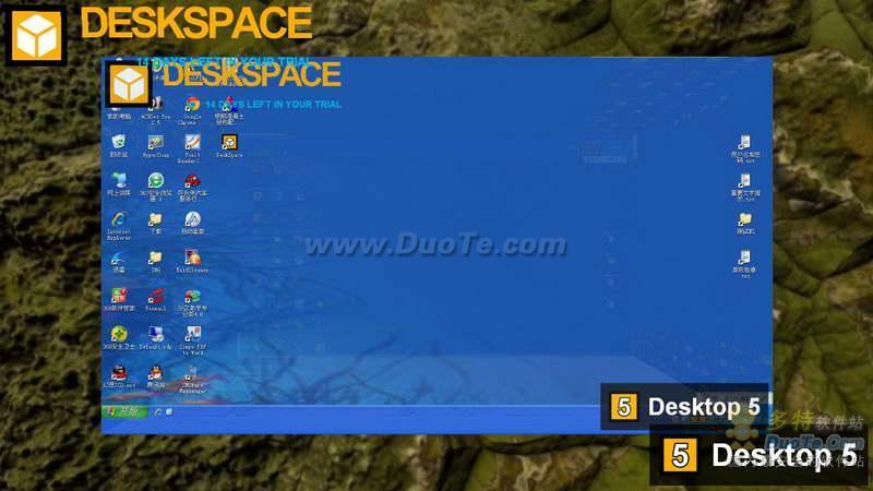 DeskSpace下载