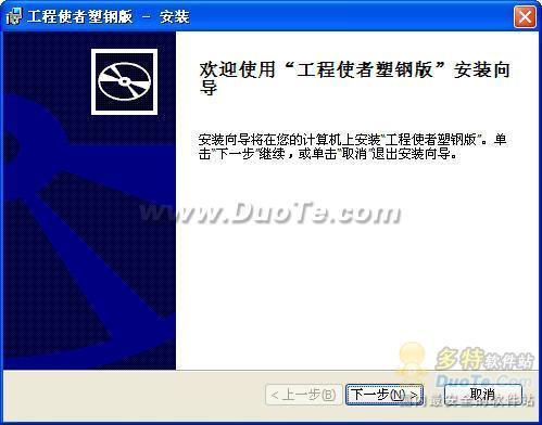 兴华塑钢门窗管理软件下载