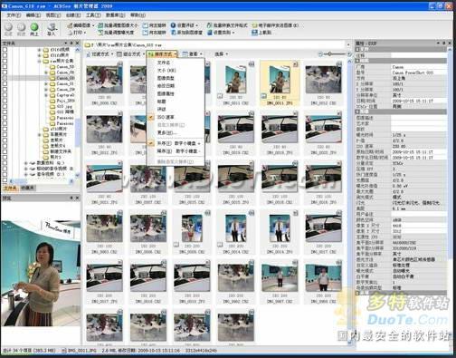 Canon RAW Codec下载