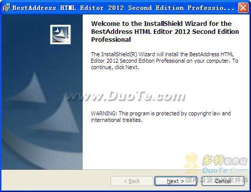 BestAddress HTML Editor 2012 Pro下载