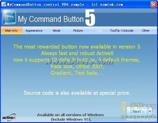 My Command Button for .NET下载