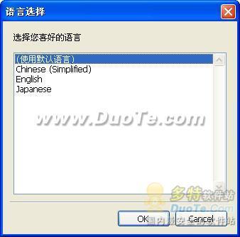 代码统计工具(SourceCounter)下载