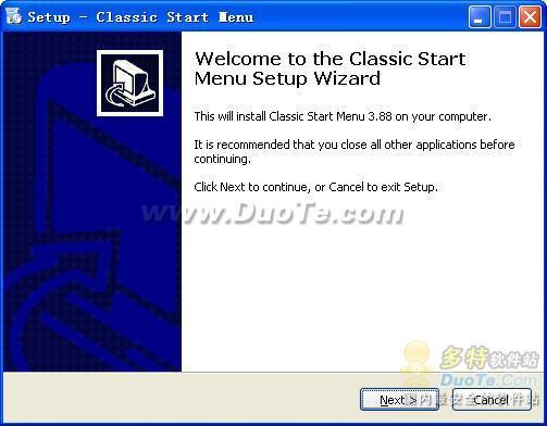 Classic Start Menu下载