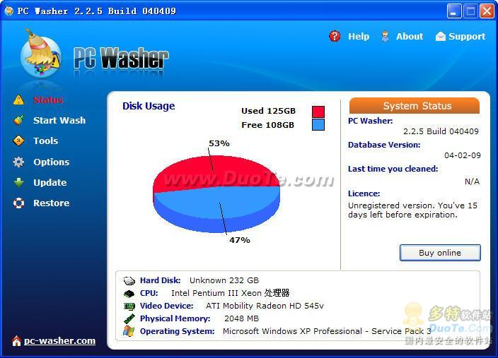 PC Washer下载