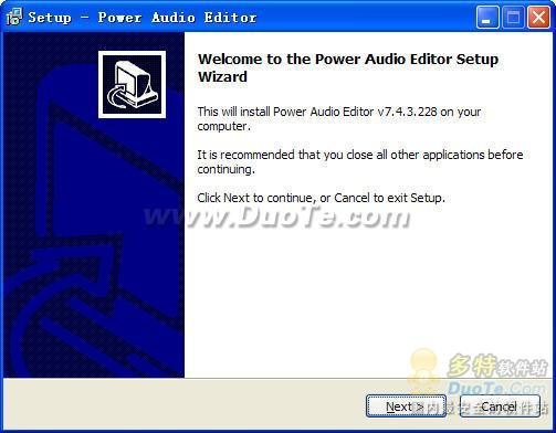 Power Audio Editor下载
