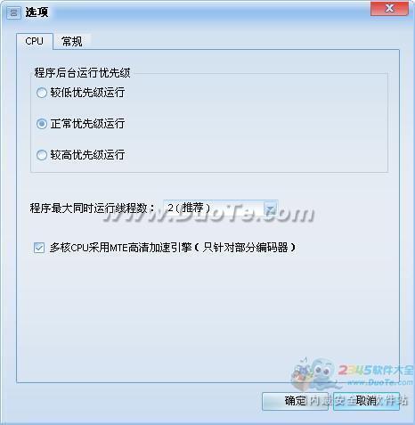 乐影RM/RMVB视频转换器下载