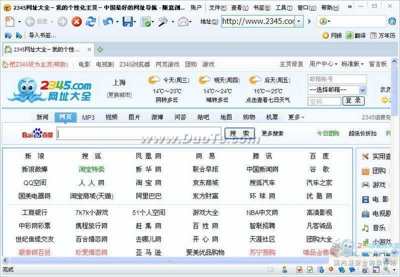 Thooe浏览器(随e)下载
