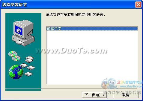 捷登收银管理系统下载