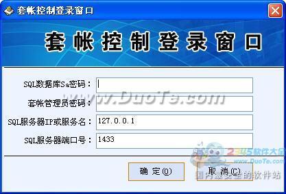 佰纳会员管理软件下载
