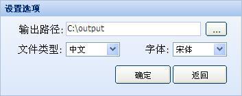 TXT转PDF工具下载