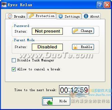 Eyes Relax下载