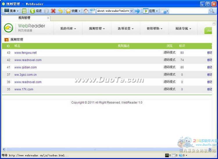 WebReader 网页阅读器下载