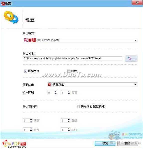 Access(MDB)转换成PDF转换器 (FoxPDF MDB to PDF Converter)下载