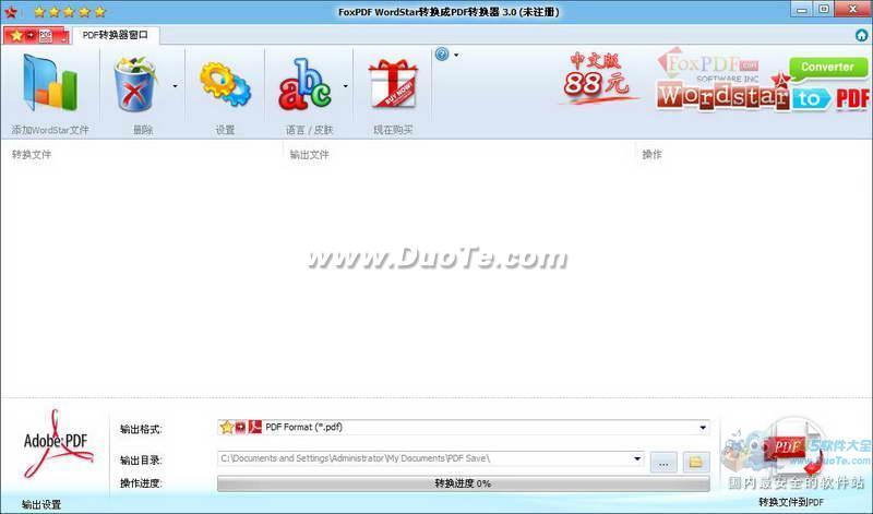 WordStar转换成PDF转换器(FoxPDF WordStar to PDF Converter)下载