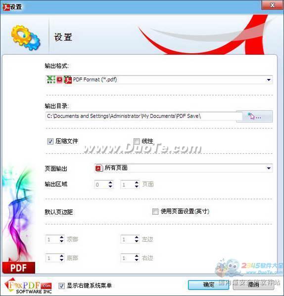 Excel转PDF转换器 (FoxPDF Excel to PDF Converter)下载