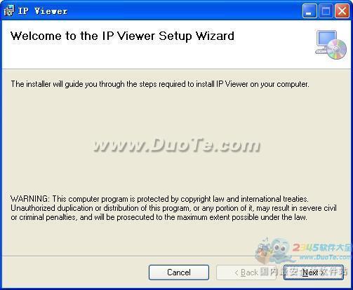 IP Viewer下载