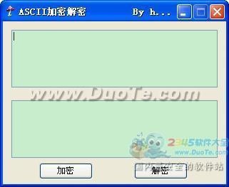 ASCII加密/解密工具下载
