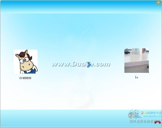 随锐QTT高清视频通下载