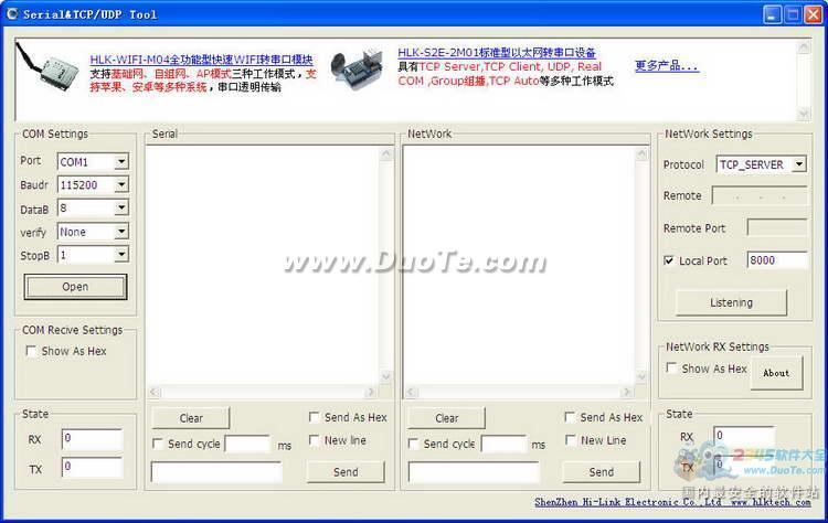 Serial&TCP_UDP Tool下载