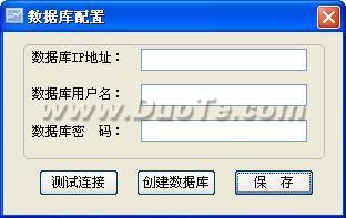 Ku234电费管理收费系统下载
