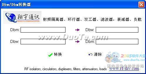 翔宇微波无源器件隔离器功率和dBm转换器下载
