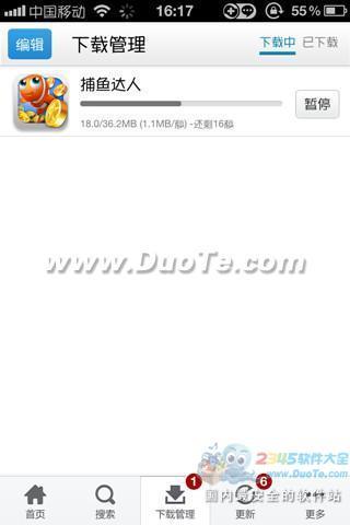 PP装机助手(iPhone/iPad应用下载软件)下载