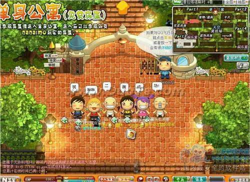 QQ飞行岛(NANAIMO)下载