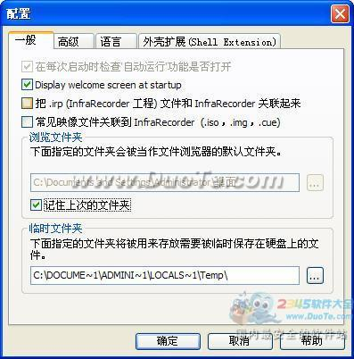 InfraRecorder下载